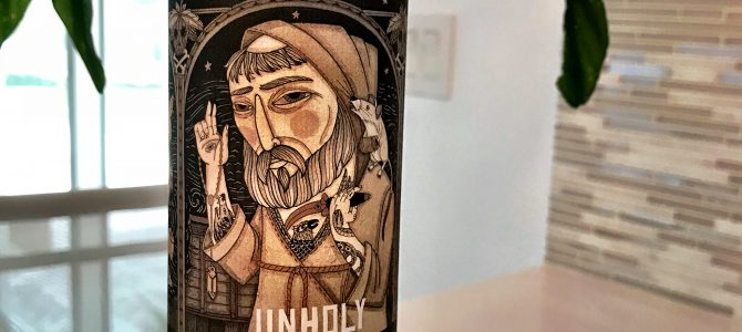 Caveman Beer Reviews: Coppertail Brewing Co. Unholy Trippel